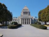 1602297 thum - 国会&法務省ゆるっと見学ツアー(9月)