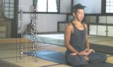 1602339 thum - 瞑想を始めよう!中島正明 『メディテーション入門講座』