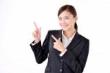 1602775 thum - 【本気で稼ぎたい方向け】好きな時に好きなだけできる最新ビジネス