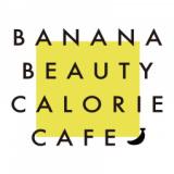 1602955 thum 1 - バナナビューティーカロリーカフェ