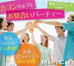 1603222 thum - [グーグル×スターティアラボ]共催 「Google広告の活用セミナー&相談会イベントin福岡」を開催!