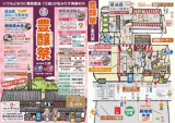 1603786 thum - 豊醸祭