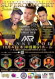 1603952 thum - MANNY ROD & VOZ A VOZ LIVE & WELCOME PARTY