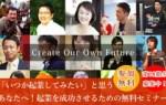 1603977 thum - 渋南バル~渋谷ストリーム内の日本初上陸の飲食店も参加!~