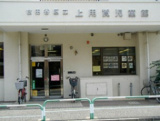 1604028 thum - 上用賀児童館 10月の「たんぽぽひろば」 | 世田谷区