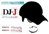 1604633 thum 1 - DJ-J クラブSwing-By27.0 リンゴ・スター特集