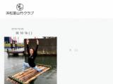 1604798 thum 1 - 【参加者募集】平成30年10月16日(火)開催 環境にやさしいバンブーヨガのデモンストレーション&無料体験レッスン♡