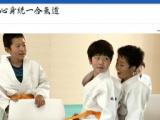 1605379 thum - 大阪で合気道を!大阪府堺市、吹田市、天王寺区、三田市にある合気道教室 | 心身統一合氣道