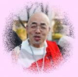 1606041 thum - 法華コモンズ仏教学林 法華仏教講座:上杉清文先生「《蓮密》をめぐる諸考察」