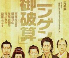 1101 06 1 - 「シアターガイド」の(有)モーニングデスク(東京)/事業停止