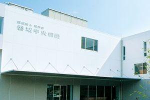 1130 04 1 - 磐城中央病院などの医療法人翔洋会(福島)/民事再生申請 負債約61億