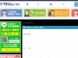 1607167 thum 1 - 【福岡開催】熊本の宿泊・飲食業を集めた合同就職面談会を開催!