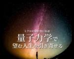 1607241 thum - 式姫7周年特別企画『式姫Project×人気イラストレーターコラボ』『式姫人気投票2018』を実施