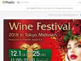 1607307 thum - クリスマスピーロートワインフェスティバル2018@Tokyo Midtown