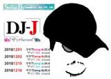 1607623 thum - DJ-J クラブSwing-By33.0 ザッパ 70s around