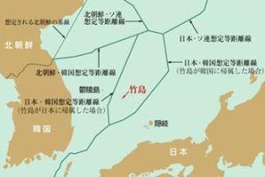 1222 04 1 - 韓国海軍の駆逐艦が自衛隊哨戒機を攻撃用レーダーで照射 遭難船は空を飛ばない