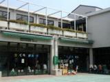 1608510 thum 1 - 桜丘児童館12月「わくわくひろば」 | 世田谷区