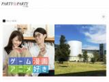 1609080 thum - 和歌山県(和歌山)の婚活パーティー - 《アニメ・漫画・ゲーム好き》な方応援パーティー♪|PARTY PARTY|IBJ