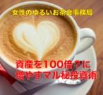 1609157 thum 1 - 日本初・自宅採取した精液を急激な温度変化から守る保温器「SEED POD」を、TENGAヘルスケアより発売 -精子保存に適した温度を、従来より4倍長く維持-