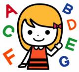 1609430 thum 1 - 【西葛西図書館】 Let' s Play with English カンマニ先生と英語で遊ぼう