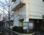 1609694 thum - 上町児童館 1月のちびっこひろば   世田谷区