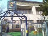 1610067 thum 1 - 鎌田児童館 1月 トコトコひろば | 世田谷区