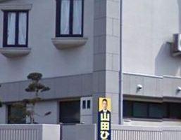 0215 03 2 - 三國建設産業(諫早市)牛舎建築工事(雲仙市)落札の真相(第9弾)