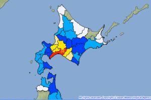 0222 05 1 - また北海道胆振地方で震度6弱の地震 雪崩も発生