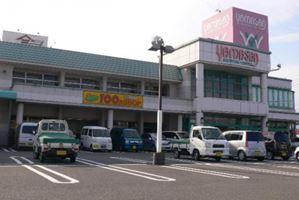 ヤマサンセンター