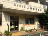 1612207 thum 1 - 上用賀児童館 2月の「たんぽぽひろば」 | 世田谷区