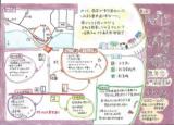 1613370 thum - 第1回ARTS&EATS&MEETS in牛窓本町商店街編