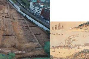 0314 10 1 - 韓国で三浦倭館の薺浦倭館跡地を初めて発掘確認