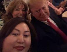 0320 02 1 - 性スパのLi Yangとトランプ大統領との関係調査要請/米民主党 大寄付者