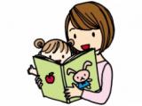1615061 thum - 【鹿骨コミュニティ図書館】おはなし会