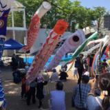 1615645 thum - 【横浜市・都筑区】みんなで手形ぺったん! 大きなこいのぼり作り~まちスキふじのき台多世代交流広場~