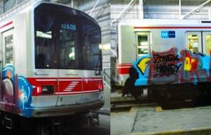 0404 10 1 - 豪国籍男 メトロ列車に下手な落書きで逮捕 全国の列車落書き目的の訪日犯