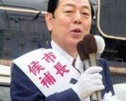 0417 15 3 - こんな長崎に誰がした。(伊藤一長元長崎市長の13回忌)
