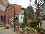 1616370 thum 1 - 上祖師谷ぱる児童館 4月の「どんぐりひろば」 | 世田谷区