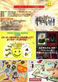 1617566 thum 1 - ☆ゲーム会(カード/ボード) in 上野御徒町☆お一人様歓迎・途中参加歓迎!