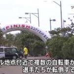 0527 02 1 - 沖縄 国道の交差点で死亡事故 米軍属逮捕