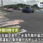 0527 03 1 - 宮古島 自転車レース「ツール・ド・宮古島」で死亡事故
