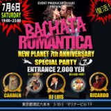 1622372 thum 1 - BACHATA ROMANTICA @New Planet
