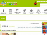 1622921 thum 1 - 7/27・第3回KEIRIN女子会in TOYAMA(味噌玉編)