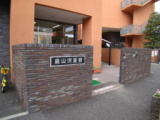 1624377 thum 1 - 烏山児童館夏休み工作DAY「木工作できるよ!」