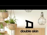 1625824 thum - 「ダブルスキン」に発想を得た全く新しい住宅。9/7に現地にて発表