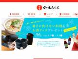 1626092 thum 1 - 料理&お酒グッズプレゼント