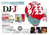 1626719 thum 1 - DJ-J クラブSwing-By051.0 Chi-Chi特別ライブ & エルトン・ジョン特集