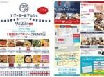 1626975 thum 1 - KEIEISHA TERRACE 「新規会員限定30日間無料キャンペーン」を開始 プラチナメンバー(月額1,080円)向けの有料記事を30日間無料で提供。