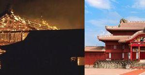 1031 01 1 - 首里城炎上 正殿焼ける 未明まで「首里城祭」準備作業