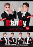 1629276 thum - OSK日本歌劇団公演「Dandy」